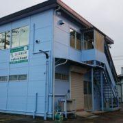 3Dスタジオ rakushumi 外観