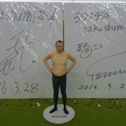 3Dフィギュア&サイン