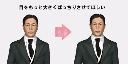 5.3Dデータ修正