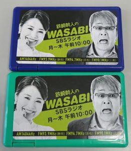 WASABI ミントタブレット